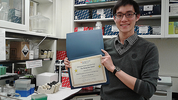 Zuan-Fu Lim wins Rising Star Award