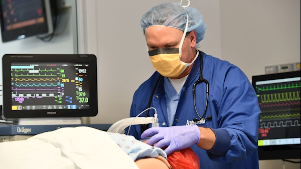Applications being accepted for WVU's DNP - Nurse Anesthetist Program