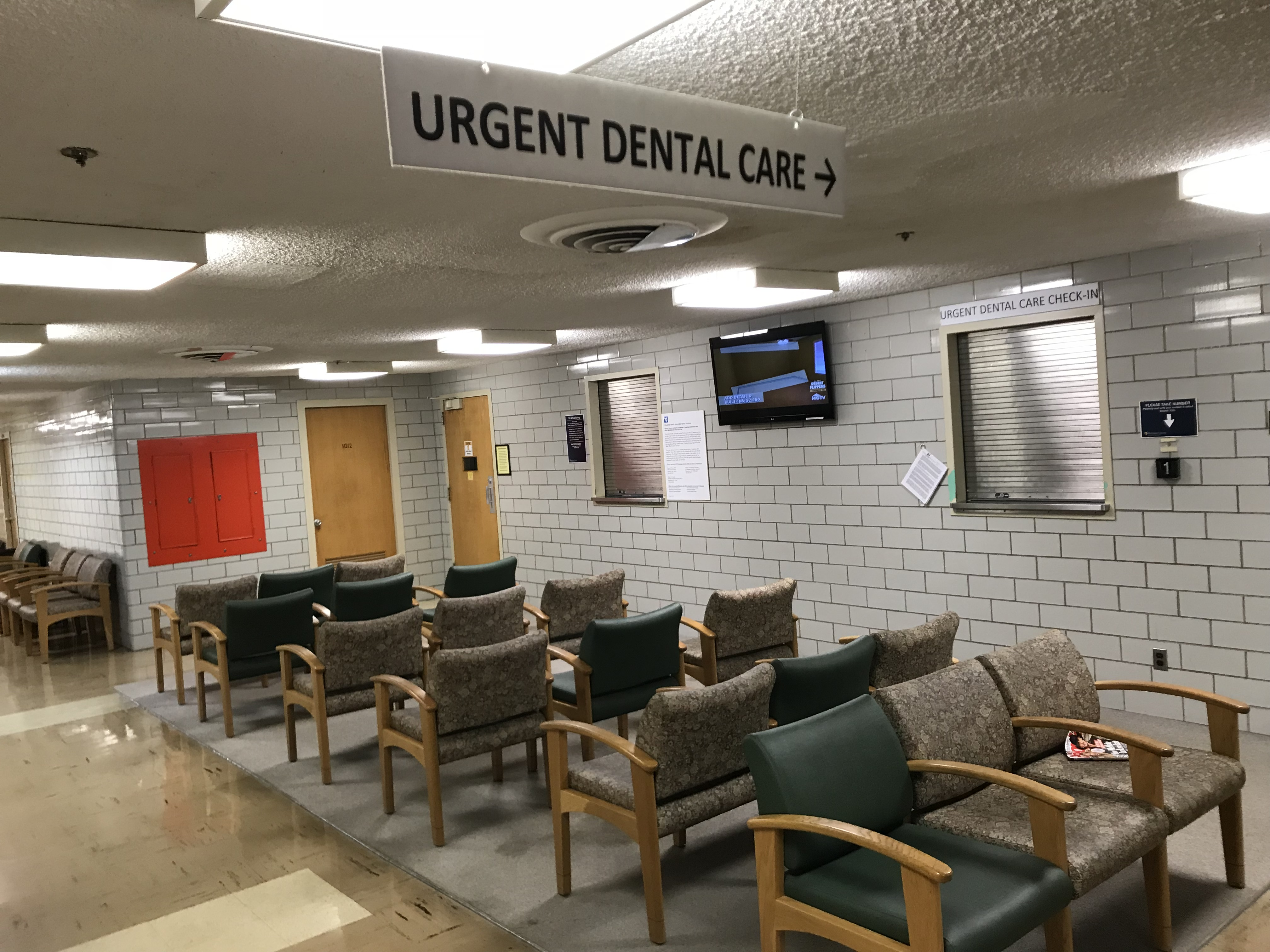 The Urgent Care Clinic waiting room is in need of updates.