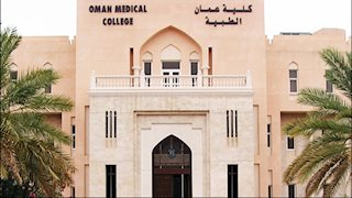 Oman Medical College, Peace and Hope