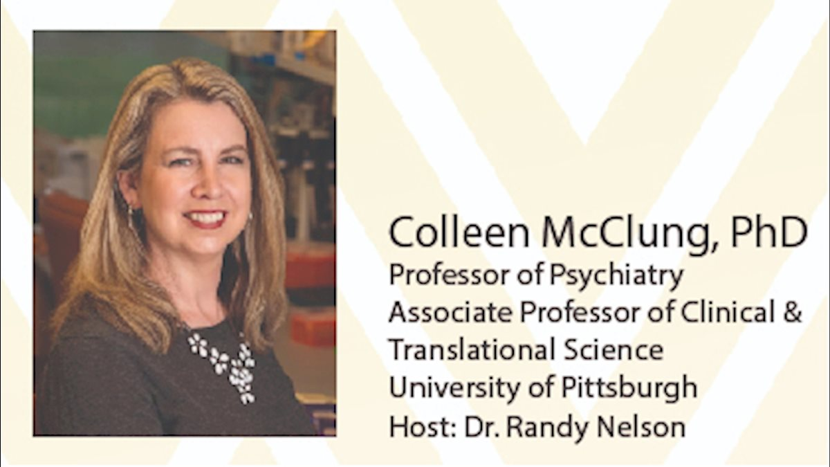 Seminars in Neuroscience, Dr. Colleen McClung
